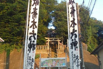 9月 例大祭 参道へ続く階段