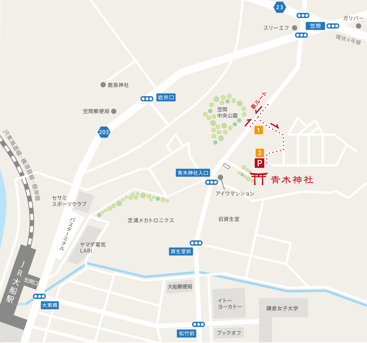 青木神社の駐車場のご案内