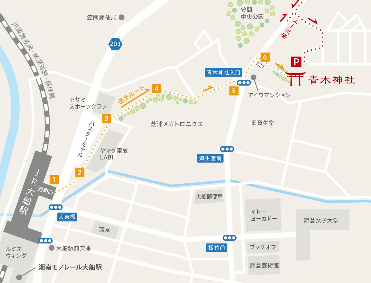 青木神社への徒歩ルート